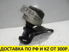 Подушка двигателя. Ford Mondeo, GE Двигатели: CGBA, CGBB, CHBA, CHBB