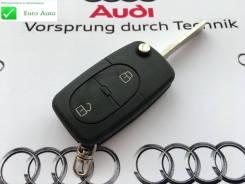 Корпус ключа. Audi A4 Audi A6, 4B2, 4B4, 4B5, 4B6 Audi A3 Audi A2 Двигатели: ACK, AEB, AFB, AFN, AGA, AHA, AJK, AJL, AJM, AJP, AKE, AKN, ALF, ALG, ALT...