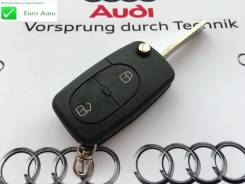 Корпус ключа. Audi: S, A4, A6, A3, A2 Двигатели: ACK, AEB, AFB, AFN, AGA, AHA, AJK, AJL, AJM, AJP, AKE, AKN, ALF, ALG, ALT, AML, AMX, ANB, ANQ, APR, A...