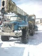 Мотовилиха КС-5579-3. Урал автокран Мотовилиха 25т, 25 000кг.