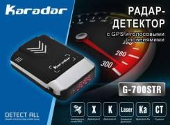 Радар детектор(Антирадар)с GPS модулем. Гарантия 1 год. Качесто 5+. Под заказ
