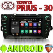 Toyota Prius. Под заказ