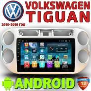 Volkswagen Tiguan. Под заказ