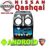 Nissan Qashqai. Под заказ