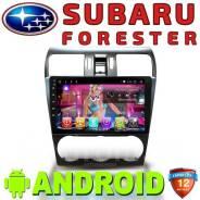 Subaru Forester. Под заказ