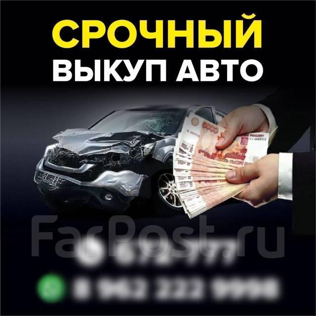 Нужны деньги на выкуп авто займ в счет птс спб витебский банк