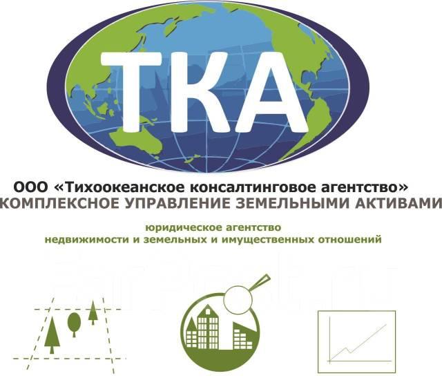 Коммерческая недвижимость продажа услуги аренда офиса ярославское шоссе 17 км