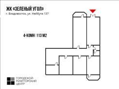 4-комнатная, улица Нейбута 137. 64, 71 микрорайоны, проверенное агентство, 111кв.м. План квартиры