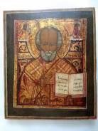 Старинная икона Св. Николай. размер 31 на 26 см. Писана по золоту!. Оригинал