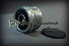 Шкив ST-1800A313 обгонный генератора 1800A313, LF18-18-330, LF18-18-330A, 1800A061, 23750-AA070 ST-1800A313
