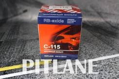Фильтр масляный C-115 RB-Exide