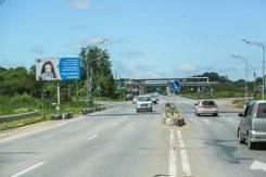 Аренда рекламной конструкции - трасса Хабаровск-Комсомольск (Тополево)