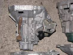 МКПП. Fiat Doblo, 223, 263 Двигатель 843A1000