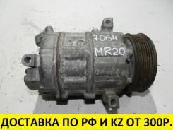 Компрессор кондиционера. Nissan: Qashqai+2, X-Trail, Serena, Qashqai, Lafesta Двигатель MR20DE
