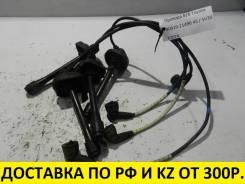 Высоковольтные провода. Toyota Vista, SV30 Toyota Camry, SV30 Двигатель 4SFE
