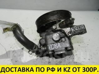 Гидроусилитель руля. Honda Accord, CL7, CL8, CL9 Honda CR-V, RE3, RE4 Honda Stepwgn, RG1, RG2, RG3, RG4 Двигатели: K20A, K20A6, K20A7, K20A8, K20Z2, K...