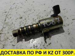 Клапан vvt-i. Honda: Elysion, Accord, CR-V, Odyssey, Accord Tourer, FR-V, Edix, Stream, Civic, Stepwgn Двигатели: K24A, J30A4, J35Z2, K20A6, K20A7, K2...