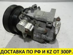 Компрессор кондиционера. Mazda: Training Car, Premacy, Familia, 626, 323, Capella Двигатель FPDE