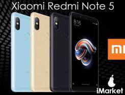 Xiaomi Redmi Note 5. Новый, 64 Гб