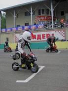 Regulmoto PIT-Bike 125cc. 49куб. см., исправен, без птс, без пробега