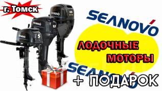Лодочные моторы Seanovo в Томске
