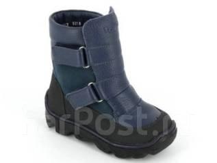 3c6e3b373d6c Зимние сапоги Adidas Senia (Артикул  M17797) - Детская обувь во ...