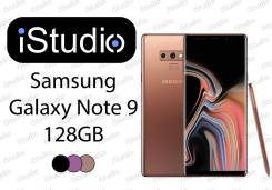 Samsung Galaxy Note 9. Новый, 128 Гб. Под заказ