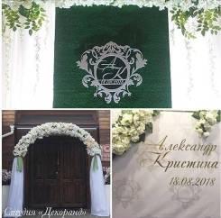 Свадьба. Оформление свадебных залов . Акция!
