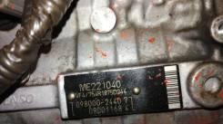 Насос топливный высокого давления. Mitsubishi Fuso Canter