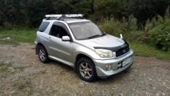 Продам Тoyoty RAV4. Toyota RAV4, ZCA25, ZCA26W, ZCA25W, ZCA26 Двигатель 1ZZFE