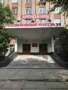 Продам офисные помещения в тресте N34. Улица Некрасова 22, р-н Некрасова, 80кв.м.