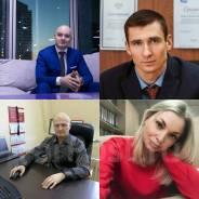 Спишем Ваши долги за 6 месяцев с оплатой в рассрочку от 10 000 рублей!