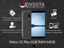 Meizu 15 Plus. Новый, 64 Гб, Черный, 3G, 4G LTE
