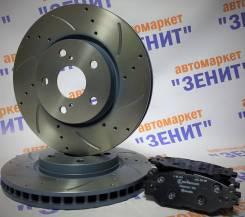 Тормозные диски и колодки Lexus IS250 / IS300 / Toyota Crown / Mark X GFR20598R