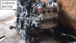 Двигатель Audi А6С6 BDW 2,4 бенз