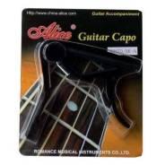 Alice A007D/BK-A - каподастр для акустической гитары, цвет черный