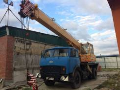 Ивановец КС-3577. Продается автокран на базе МАЗ 5334, 14 000кг., 14,00м.