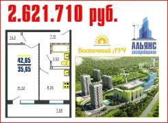 1-комнатная, улица Адмирала Горшкова 38 стр. 1. Снеговая падь, агентство, 43кв.м.