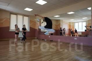 Детская хореографическая студия Dance Way набор 2018-2019 учебный год
