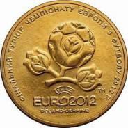 Украина, 1 гривна 2012 года - Чемпионат Европы по футболу 2012 года