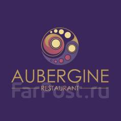 Ресторан-Aubergine приглашает провести банкеты, свадьбы, дни рождения!