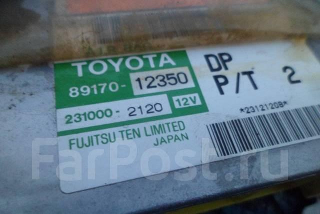 Блок управления airbag. Toyota Corolla Fielder, CE121, CE121G Двигатель 3CE