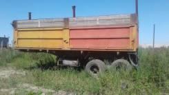 Кзап А-496. Продам полуприцеп зерновоз на 40 кубов, 20 000кг.