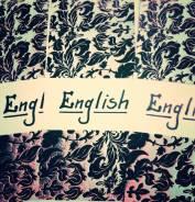 Английский с репетитором