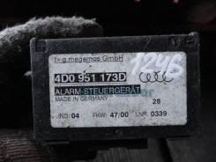 Датчик движения 4D0951173D Audi A6 C5 3.0 ASN