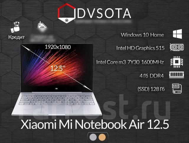 "Xiaomi Mi Notebook Air 12.5. 12"", 0,9ГГц, ОЗУ 4 Гб, диск 128Гб, WiFi, Bluetooth, аккумулятор на 10ч."