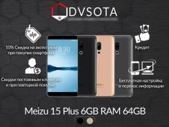 Meizu 15 Plus. Новый, 64 Гб, Золотой, Черный, 3G, 4G LTE