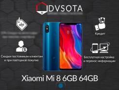 Xiaomi Mi8. Новый, 64 Гб, Синий