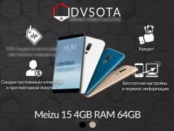 Meizu 15. Новый, 64 Гб, Золотой, Черный, 3G, 4G LTE