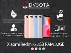 Xiaomi Redmi 6. Новый, 32 Гб, Золотой, Синий, Черный, 3G, 4G LTE, Dual-SIM